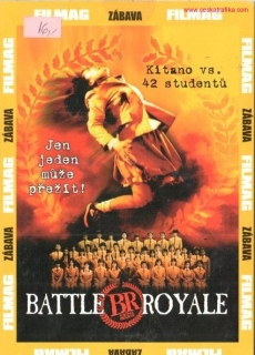 Battle Royal  (DVD)